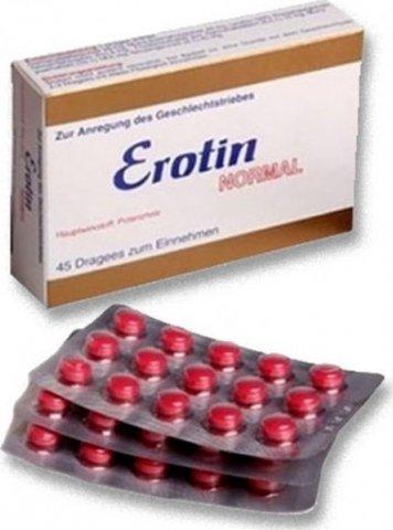 Erotin, 45 таблеток