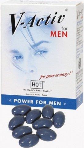 Капсулы для мужчин V-Active (20 капсул), фото 2