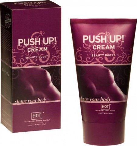 ���� ��� ���������� ����� Push Up, ���� 3