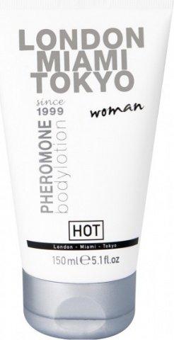 Лосьон для тела женский с феромонами london-miami-tokyo 150 мл
