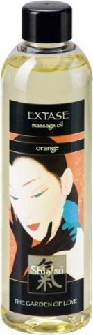 Массажное масло Апельсин 250 мл, фото 2