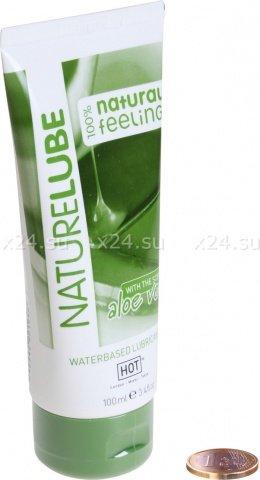 ��������� �� ������ ������ � ���� ���� NatureLube 100 ��