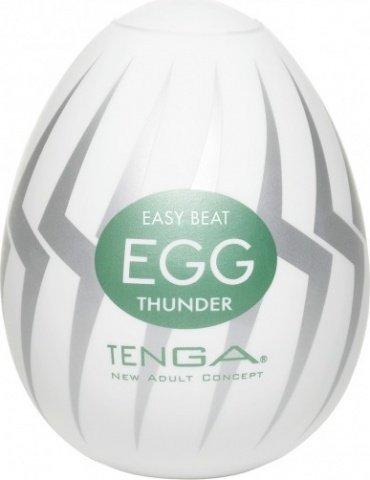Мастурбатор Tenga - Egg Thunder