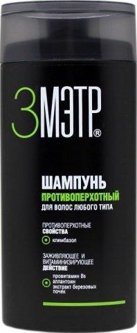 Шампунь мэтр против перхоти с климбазолом, провитамином в5 и экстрактом берёзовых почек, 250 мл