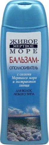 Бальзам-ополаскиватель для волос Живое Мёртвое море, 200 мл