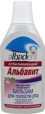 Бальзам для полости рта отбеливающий Альбавит, 400 мл