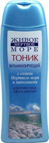 Тоник витаминизирующий с солями Мёртвого моря и липосомами, 200 мл