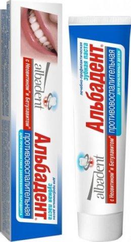 Зубная паста противовосполительная, 105 г