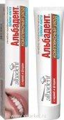 Зубная паста Комплексный уход с мумиё и фтором, лечебно профилактическая, 95 гр - Секс шоп Мир Оргазма