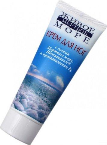 Крем для ног с солями Мёртвого моря, Неовитином и провитамином В5,75 мл, фото 2