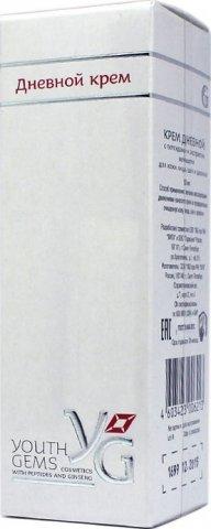 Крем дневной с пептидами и экстрактом женьшеня, 50 мл