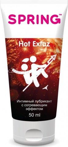 Интимный лубрикант согревающий Spring Hot Extaz 50 мл