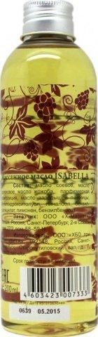 Массажное масло Isabella, 200 мл