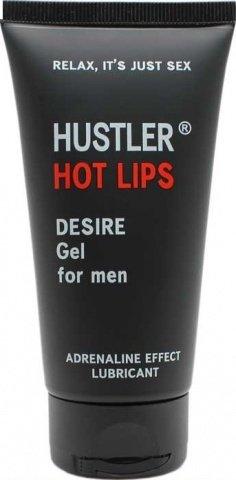 Гель-смазка hot lips, возбуждающая, 75 мл