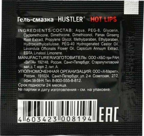 Гель-смазка hot lips, возбуждающая, 5 мл, фото 2