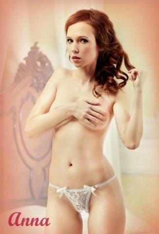 ������� ������� � �������� Anna 10047- Lola, ���� 2