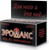 Эромакс для мужчин 60 капсул - Секс-шоп Мир Оргазма