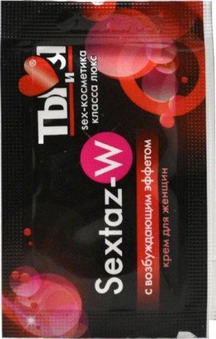 Ты и Я - Крем ''Sextaz-W'' для женщин 1,5 г (20*1) упак