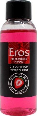 Масло массажное eros (с ароматом земляники) флакон 50 мл, фото 2