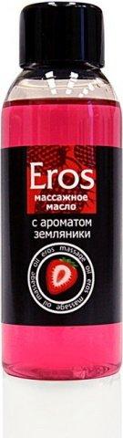 Масло массажное eros (с ароматом земляники) флакон 50 мл, фото 3