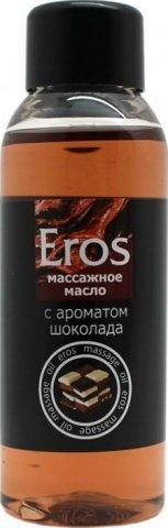 Масло массажное eros (с ароматом шоколада) флакон 50 мл, фото 2