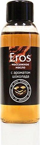 Масло массажное eros (с ароматом шоколада) флакон 50 мл, фото 3