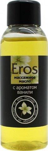 Масло массажное ''eros''c ароматом ванили 50 мл, фото 2