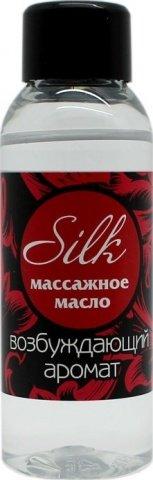 Масло массажное silk флакон 50 мл, фото 2