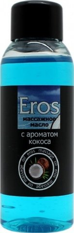 Масло массажное eros (с ароматом кокоса) флакон 50 мл, фото 2