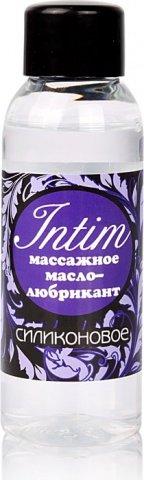 Масло массажное-любрикант ''Intim Silicon'' 2 в1, фото 2