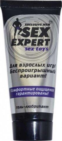 Гель-любрикант SexToys серия Sex Expert 50 г