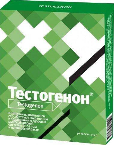 Тестогенон капс. 0,5 г. д\муж, фото 2