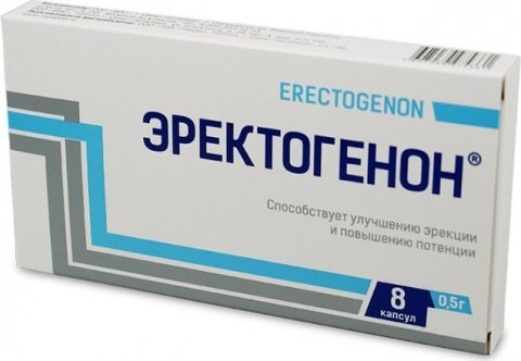 Эректогенон капс. 0,5 г. капсулы д\муж