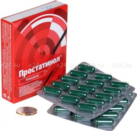 Капсулы Простатинол по 0,5 г, для мужчин, 30 шт