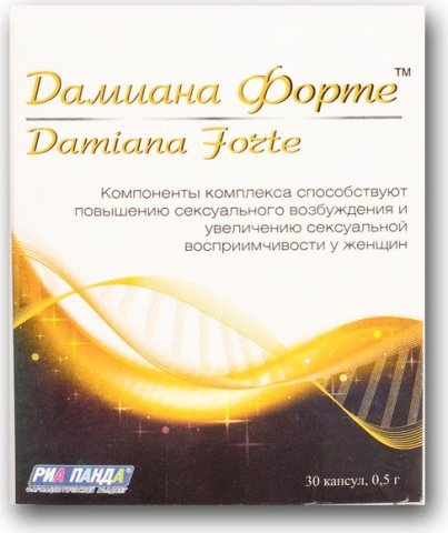 Возбуждающие капсулы для женщин Damiana Forte (30 капсул), фото 2