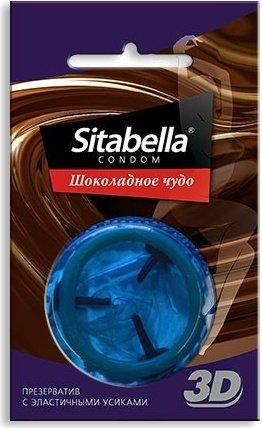 Презервативы ситабелла 3d шоколадное чудо 1/24 упак