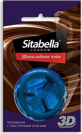 Презервативы ситабелла 3d шоколадное чудо 1/24 упак, фото 2
