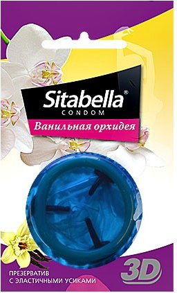 Презервативы ситабелла 3d ванильная орхидея 1/24 упак, фото 5