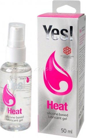 Силиконовая вагинальная смазка Yes Heat 50 мл 4708sit, фото 2