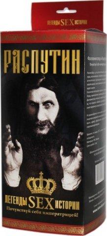 Фаллоимитатор Распутин, телесный, 70 х235 мм, фото 3