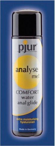 Анальный любр. Pjur @analyse me! Comfort Water 2 мл. 10 шт, фото 2