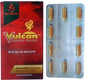 Капсулы ''Vulcan'' 10 капсул, фото 2