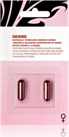 Продукт для женщин Desire