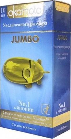 Презервативы Окамото Jumbo Увеличенного размера 10/12, фото 2