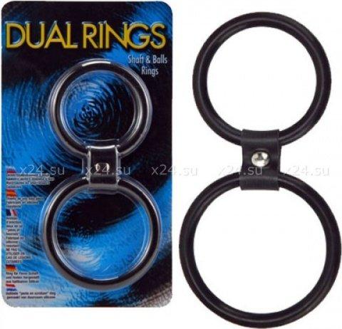 Кольцо двойное (на пенис и мошонку) черное Dual Rings Black, фото 2