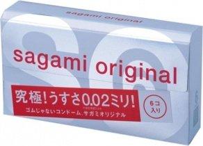 Ультратонкие полиуретановые презервативы Original 0,02 мм (6 шт.), фото 5