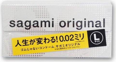 Презервативы sagami 12 original 0.02 размер l