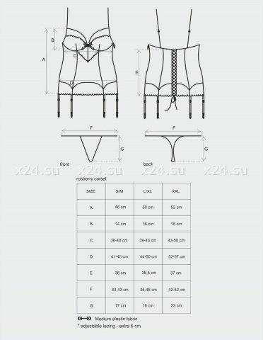 Атласный корсет цвета фуксии roseberry corset, фото 5