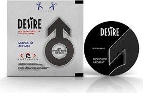 ������������ ������ Desire �������, ���� 2