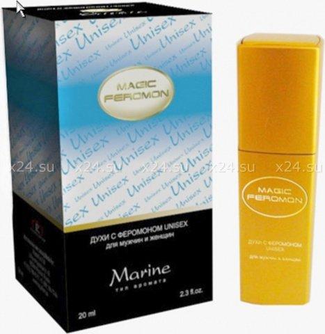 Духи unisex marine (морской аромат), фото 2